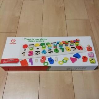 3in1 デジタル形状ペアリング(知育玩具)