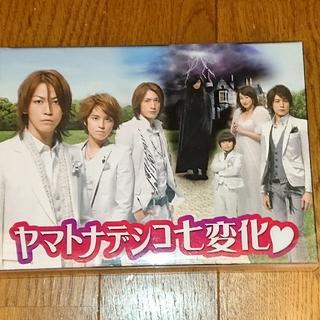 カトゥーン(KAT-TUN)のヤマトナデシコ七変化 DVD-BOX DVD(TVドラマ)