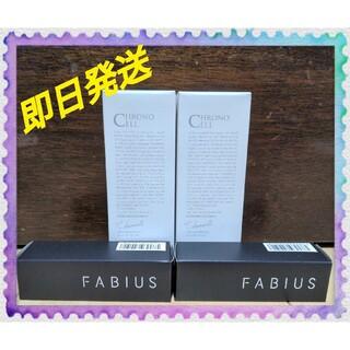 ファビウス(FABIUS)のFABIUS クロノセル 30ml 2本 コンシーラー2本 即日発送(ブースター/導入液)