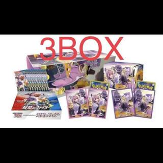 ポケモンカード クララ セイボリー セット 双璧のファイター 新品 送料無料(Box/デッキ/パック)