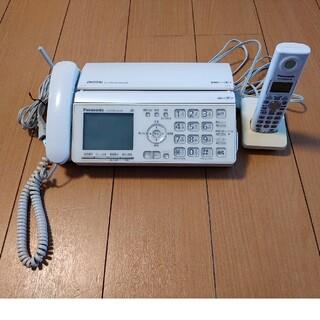 パナソニック(Panasonic)のKX-PW520-W 固定電話子機セット(電話台/ファックス台)