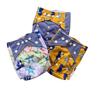 布おむつカバー 3点セット 新品未使用(布おむつ)