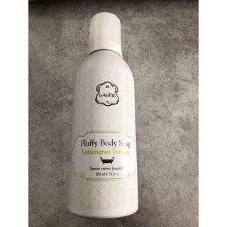 Laline - ラリン Fluffy Body Soap フラッフィーボディソープ