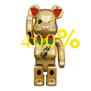 メディコムトイ(MEDICOM TOY)のMEDICOM TOY BE@RBRICK   招き猫金メッキ昇運弐  400%(その他)
