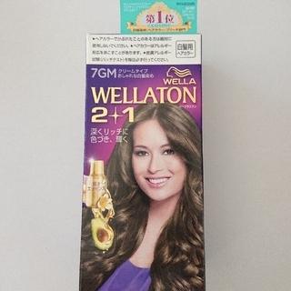 ウエラ(WELLA)のウエラトーン ツープラスワン クリームヘアカラーa 7GM(カラーリング剤)