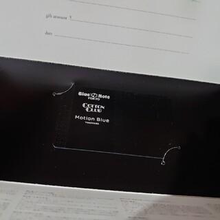 ブルーノート東京  ギフトカード  一万円分  9/20まで(その他)