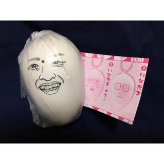 バンダイ(BANDAI)の24時間限定価格!いなだま(お笑い芸人)