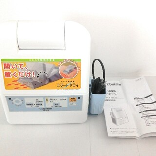 ゾウジルシ(象印)の象印 ふとん乾燥機 スマートドライ RF-AA20 ZOJIRUSHI(その他)