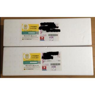 森伊蔵 1800ml  2本セット(焼酎)