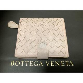 ボッテガヴェネタ(Bottega Veneta)の🔸ボッテガヴェネタ 二つ折り財布 ピンクベージュ 【送料込み】🔸(コインケース)