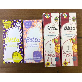 ベッタ商品おまけつき!bettaドクターベッタ哺乳瓶ブレインてまり&広口セット(哺乳ビン)