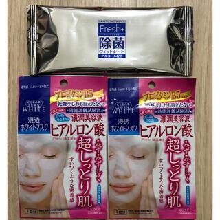 コーセー(KOSE)のクリアターン ホワイトマスク ヒアルロン酸 2枚と除菌1個(パック/フェイスマスク)