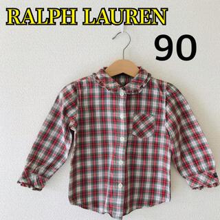 ラルフローレン(Ralph Lauren)のラルフローレン 丸襟 袖フリル チェックシャツ 90サイズ(ブラウス)