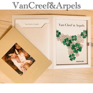 ヴァンクリーフアンドアーペル(Van Cleef & Arpels)のヴァンクリ☆最新カタログ&本セット☆ケース付(その他)
