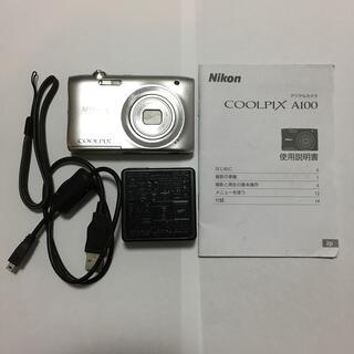 Nikon - Nikon COOLPIX COOLPIX A100 silver