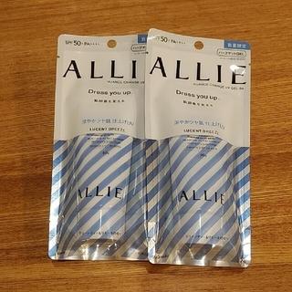 アリィー(ALLIE)のALLIE ニュアンスチェンジUV 2本セット(日焼け止め/サンオイル)