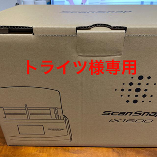フジツウ(富士通)の【新品未開封】最新型Scansnap ix1600 ホワイト 白(PC周辺機器)