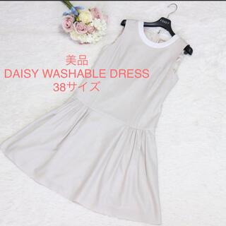 フォクシー(FOXEY)の美品 FOXEY DAISY WASHABLE DRESS 38サイズ(ひざ丈ワンピース)