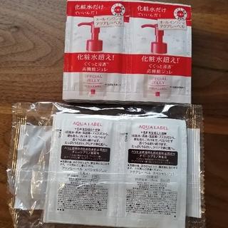 アクアレーベル(AQUALABEL)の【新品未使用】アクアレーベル スペシャルジュレ(化粧水)40袋セット(サンプル/トライアルキット)