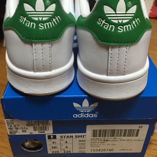 アディダス(adidas)のスタンスミス♡グリーン(スニーカー)