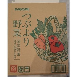 カゴメ(KAGOME)のKAGOMEつぶより野菜30本(ソフトドリンク)