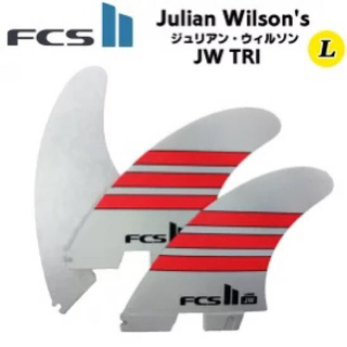 フィン(Fin)のFCS2フィン ジュリアン・ウィルソンモデル 値下げ中! さらに送料無料!!(サーフィン)