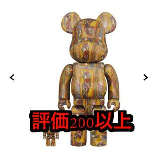 メディコムトイ(MEDICOM TOY)のBE@RBRICK × Van Gogh Museum 100% & 400%(その他)