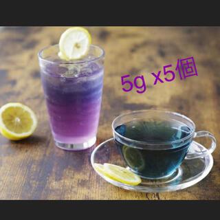 エルダーフラワー & バタフライピー ティー 5g x5個(茶)