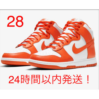 ナイキ(NIKE)のNIKE DUNK HIGH RETRO ORANGE BLAZE (スニーカー)