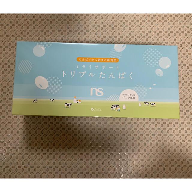 シャルレ(シャルレ)のシャルレ トリプルたんぱく 3箱 食品/飲料/酒の健康食品(プロテイン)の商品写真