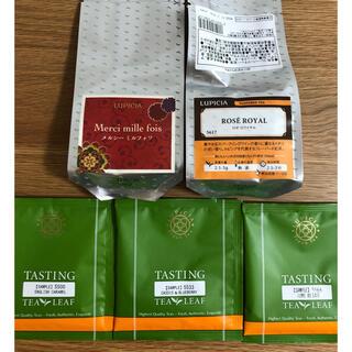 ルピシア(LUPICIA)のルピシア フレーバーティー セット お試し付き(茶)