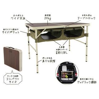 ドッペルギャンガー(DOPPELGANGER)のDOD グッドラックテーブル カーキ(テーブル/チェア)