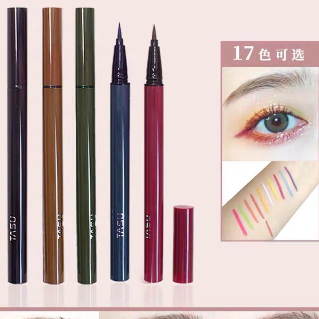 CANMAKE(キャンメイク)のtasu 色付き アイライナー 紺、緑、赤 三本セット コスメ/美容のベースメイク/化粧品(アイライナー)の商品写真