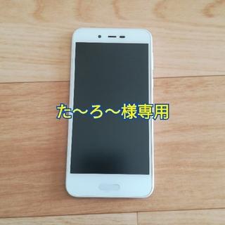 た~ろ~様専用 中古AQUOS sense lite SH-M05(スマートフォン本体)