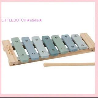 アクタス(ACTUS)の★ LITTLE DUTCH ★リトルダッチ  シロフォン 木琴 おもちゃ(知育玩具)