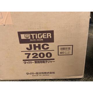 タイガー(TIGER)の大容量❗️4升/7.2Lタイガー電子ジャー保温ジャー業務用(調理機器)