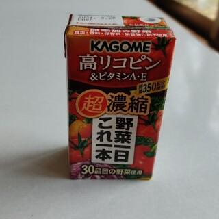 カゴメ(KAGOME)のカゴメ 超濃縮 野菜一日これ一本(ソフトドリンク)