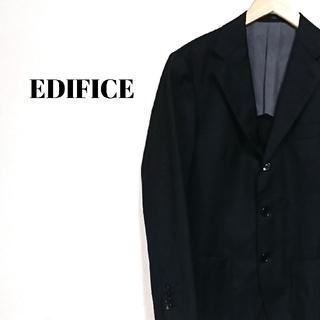 エディフィス(EDIFICE)の美シルエット☆ 上質 エディフィス ジャケット テーラード ブラック メンズ(テーラードジャケット)