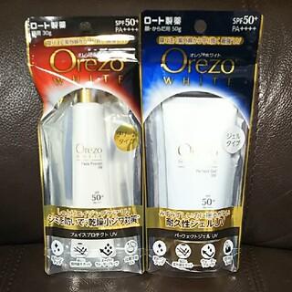 オレゾ(Orezo)の新品未開封! オレゾ 2点セット!  オレゾホワイト  フェイスプロテクト(日焼け止め/サンオイル)