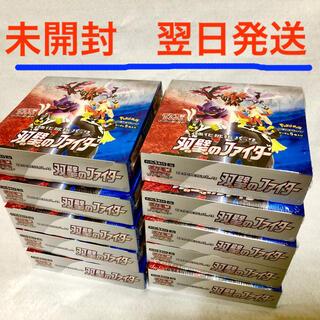 ポケモン(ポケモン)のポケモンカード 双璧のファイター 10BOX(Box/デッキ/パック)
