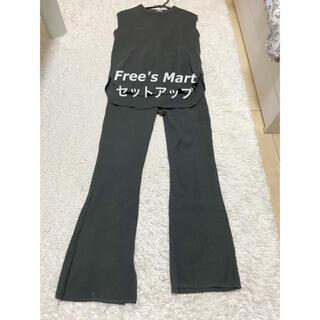フリーズマート(FREE'S MART)のFree's Mart セットアップ ☆Lサイズ位☆(セット/コーデ)