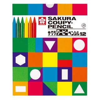 サクラクレパス(サクラクレパス)のサクラクレパス 色鉛筆 クーピー 12色 紙箱入り FY12K(クレヨン/パステル)