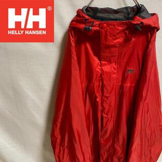 ヘリーハンセン(HELLY HANSEN)の【HELLY HANSEN】ヘリーハンセン ナイロンジャケット ボアテックス(ナイロンジャケット)