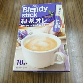 エイージーエフ(AGF)のブレンディ スティック 紅茶オレ15本 おまけつき(茶)