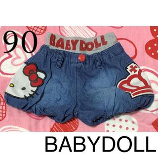 ベビードール(BABYDOLL)のベビードール ショ-パン 90(パンツ/スパッツ)
