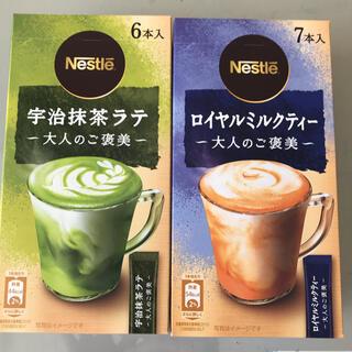 ネスレ(Nestle)の宇治抹茶ラテとロイヤルミルクティー大人のご褒美ー(茶)