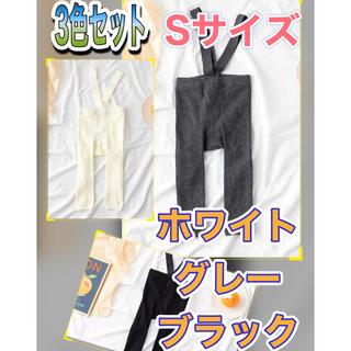 サスペンダー付きレギンス フットレス ホワイト・グレー・ブラック S(靴下/タイツ)