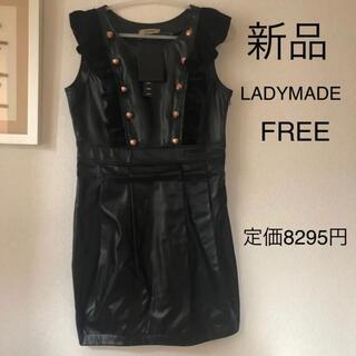 レディメイド(LADY MADE)の新品未使用 タグ付き ladymade ワンピース 合成皮革 ブラック FREE(ミニワンピース)