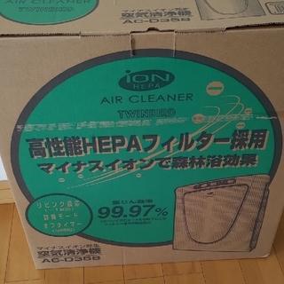 ツインバード(TWINBIRD)のTWINBIRD ツインバード 空気清浄機(空気清浄器)
