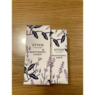エトヴォス(ETVOS)のエトヴォス 保湿化粧水&保湿美容液(化粧水/ローション)